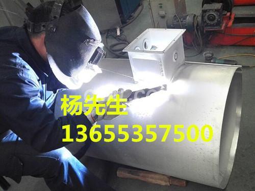 Aluminum pipe welding, aluminum square tube bending