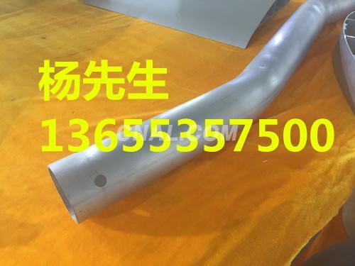 transformer Aluminum tube bending