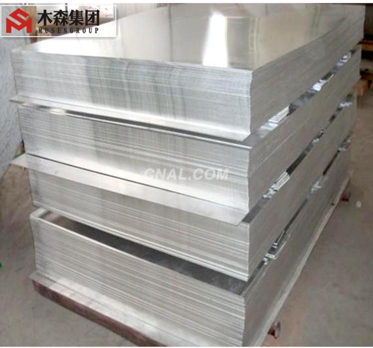 0.2-10mm thickness aluminum plate 6061 1100 3003 5052 7075 5754