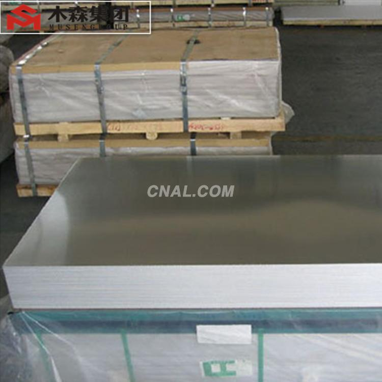 Alibaba supplier wholesale aluminium sheet 1050 alloy made in china