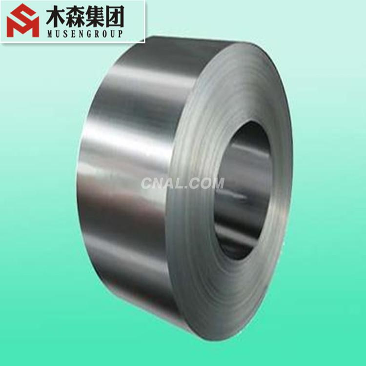 Hot sale 3003 H14 alloy aluminum coil for building materical