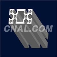 Aluminum Profile Processing China