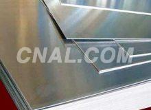 2A12 aluminum sheet